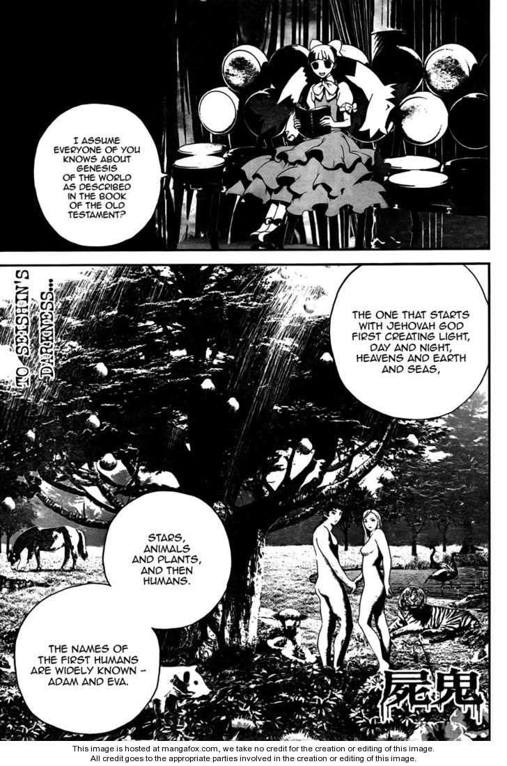 Shiki 33 Page 1
