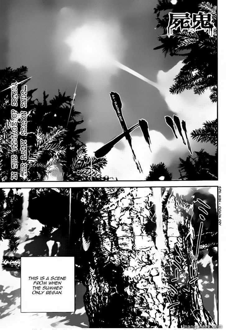 Shiki 36 Page 1
