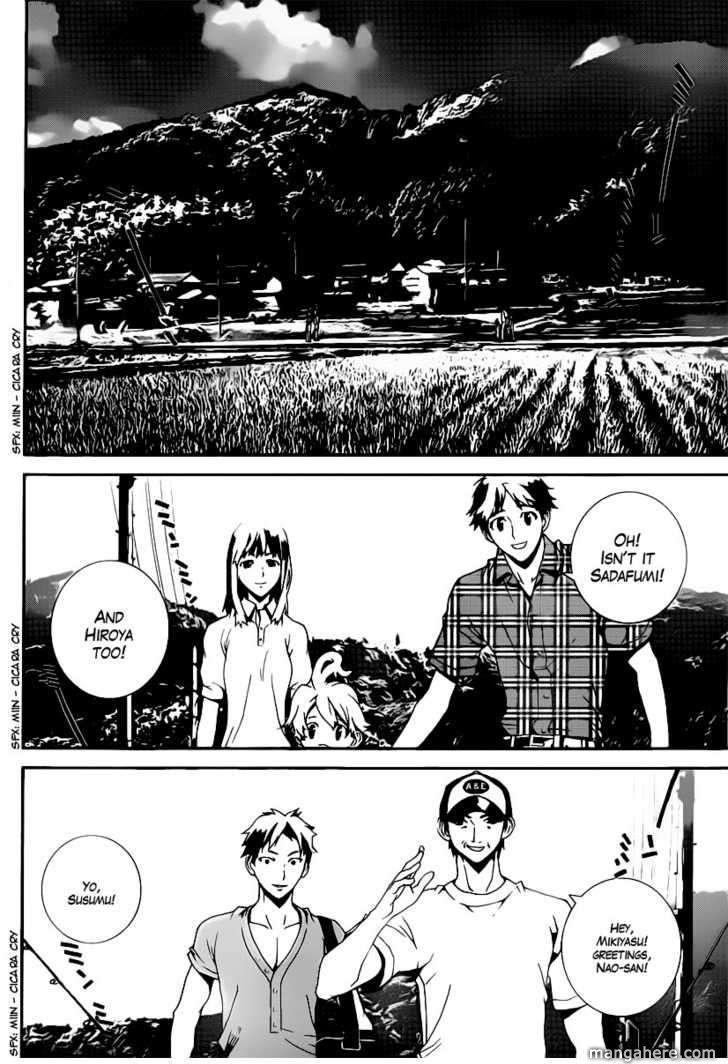 Shiki 36 Page 2