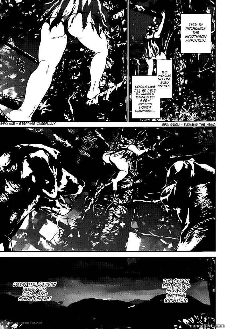 Shiki 38 Page 3