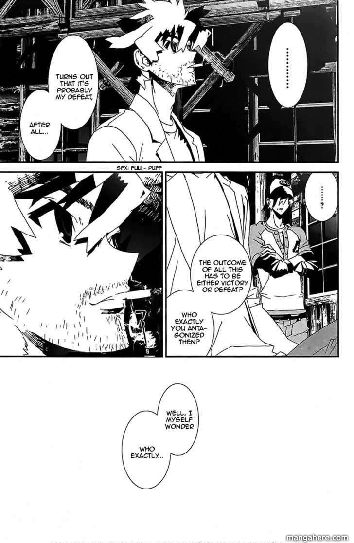 Shiki 41 Page 3