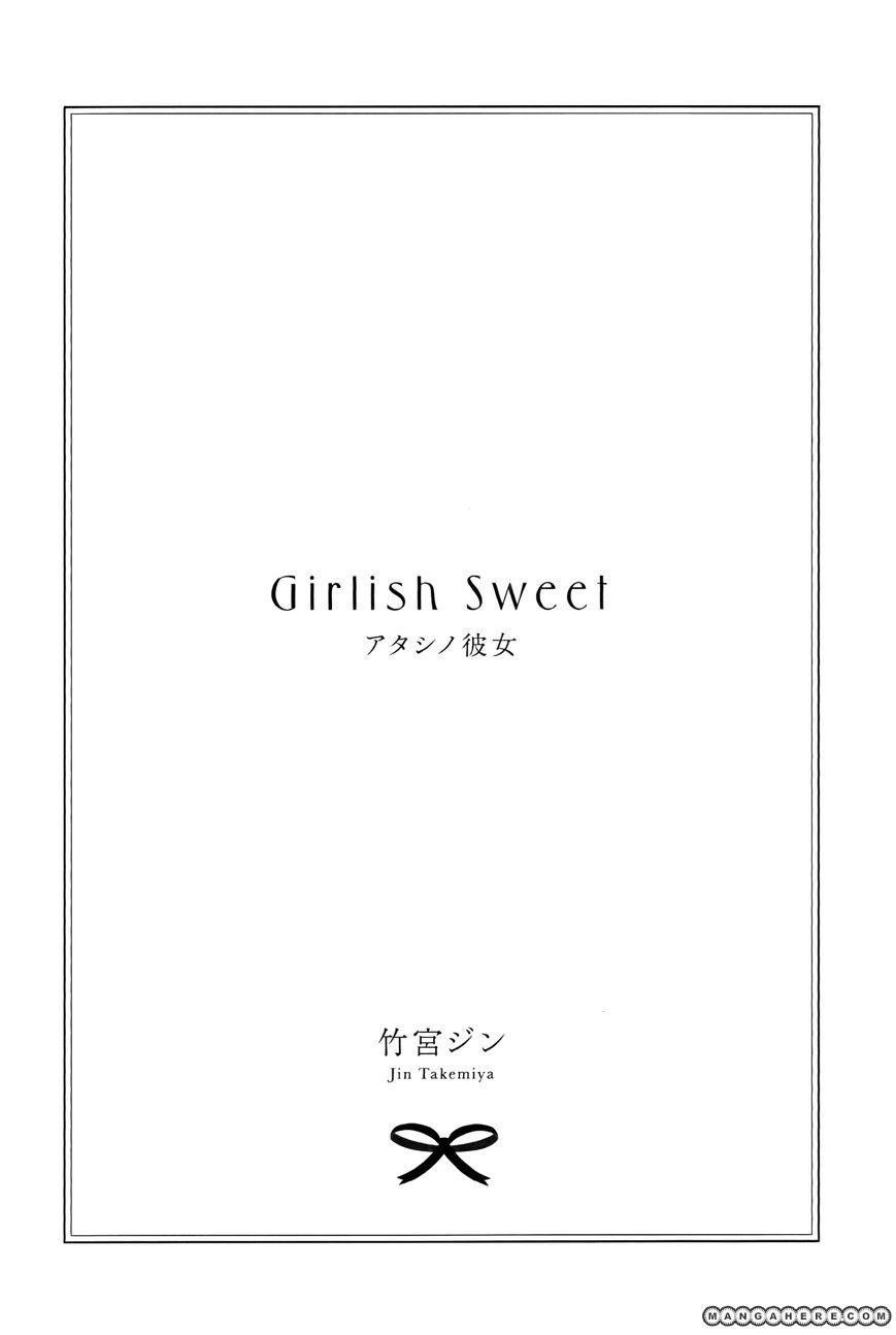Girlish Sweet: Atashi no Kanojo 1 Page 1
