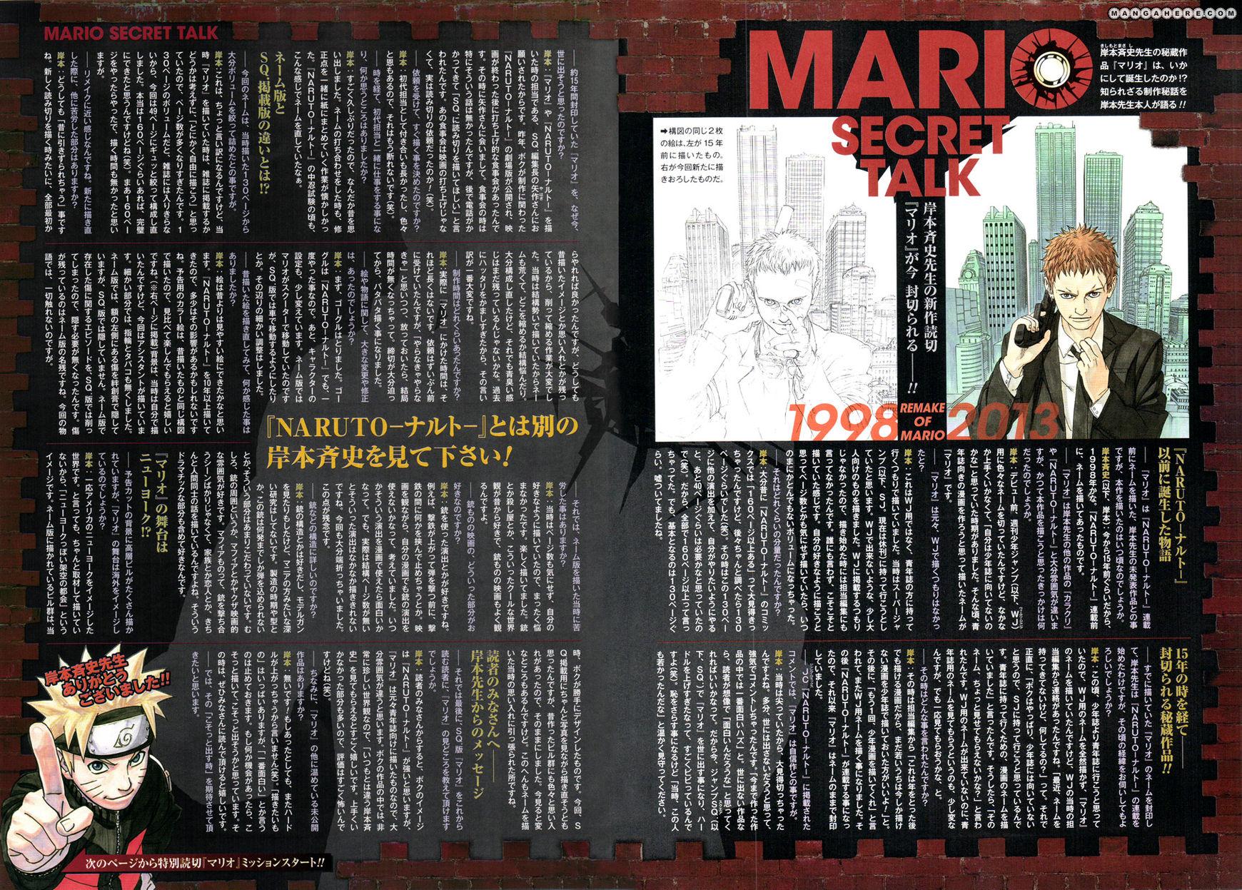 Mario 1 Page 2