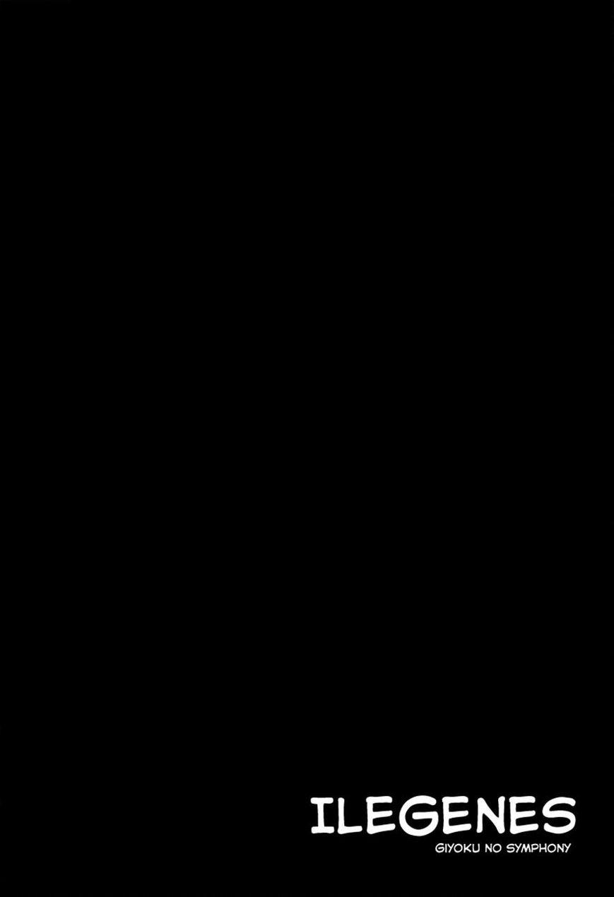 Ilegenes - Giyoku no Koukyoukyoku 3 Page 1