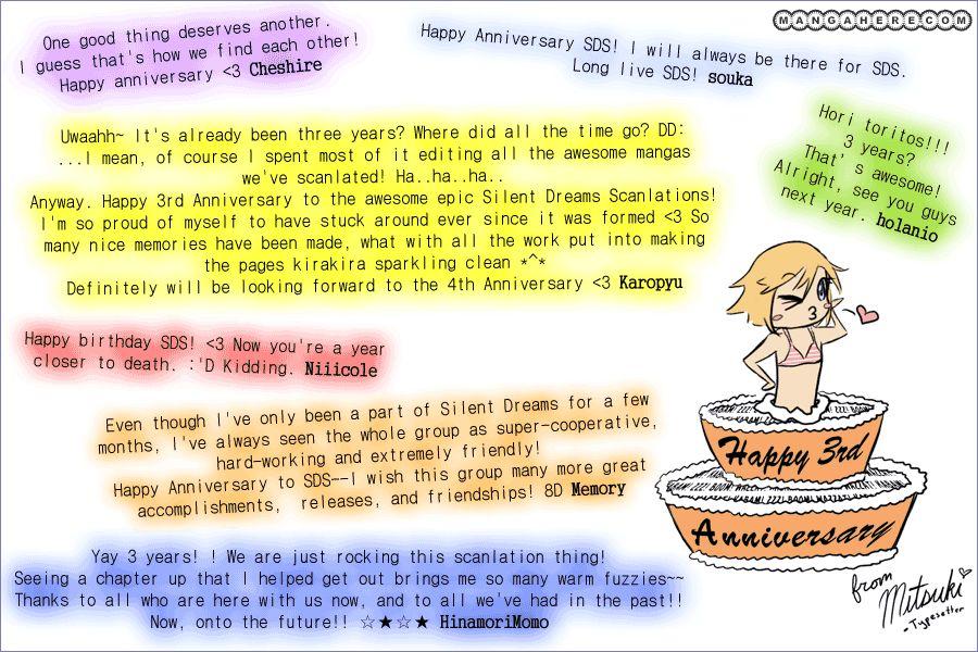 Asterisk (ANEMORI Kana) 1 Page 1