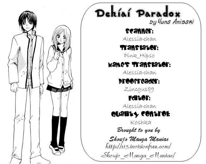 Dekiai Paradox 2 Page 1
