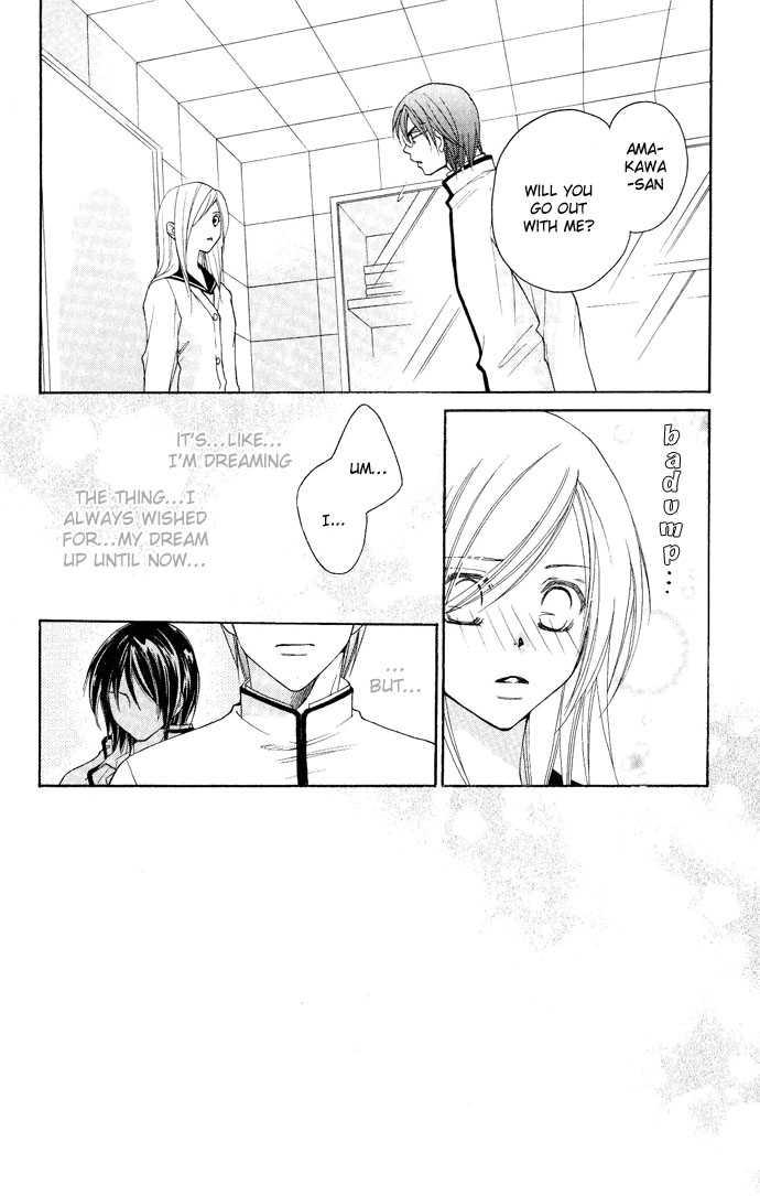 Dekiai Paradox 3 Page 3
