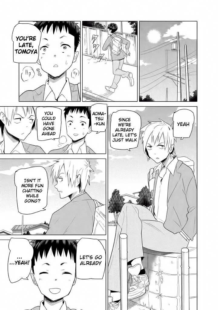 Kyou no Yuiko-san 3 Page 1