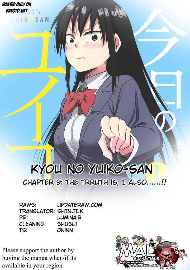 Kyou no Yuiko-san 9 Page 1
