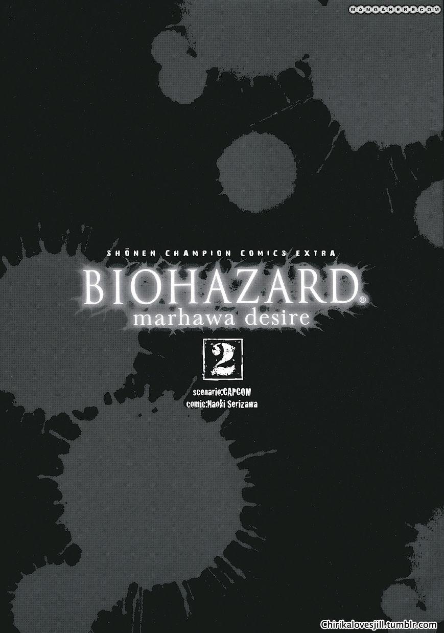 Biohazard - Marhawa Desire 8 Page 1