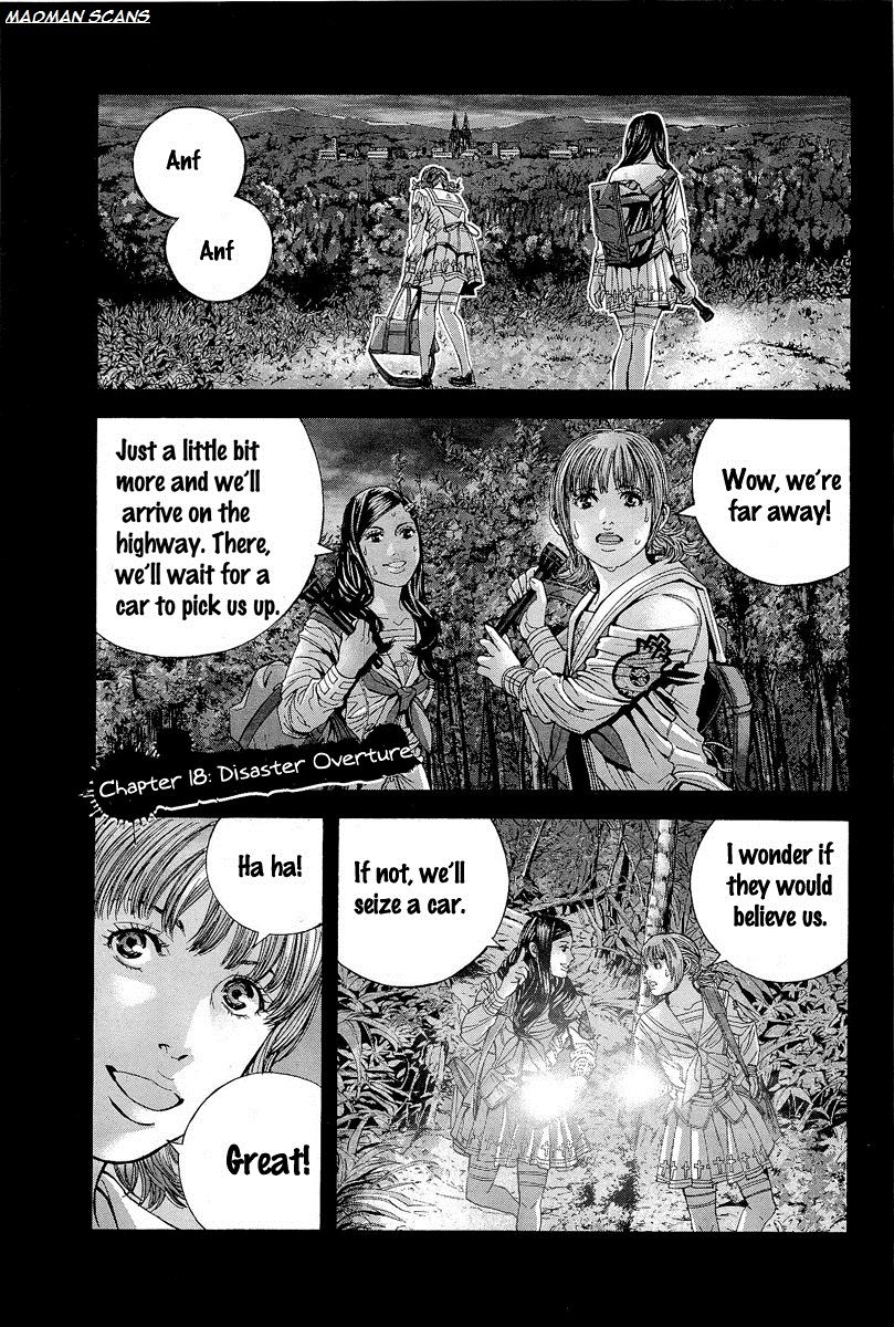 Biohazard - Marhawa Desire 18 Page 1