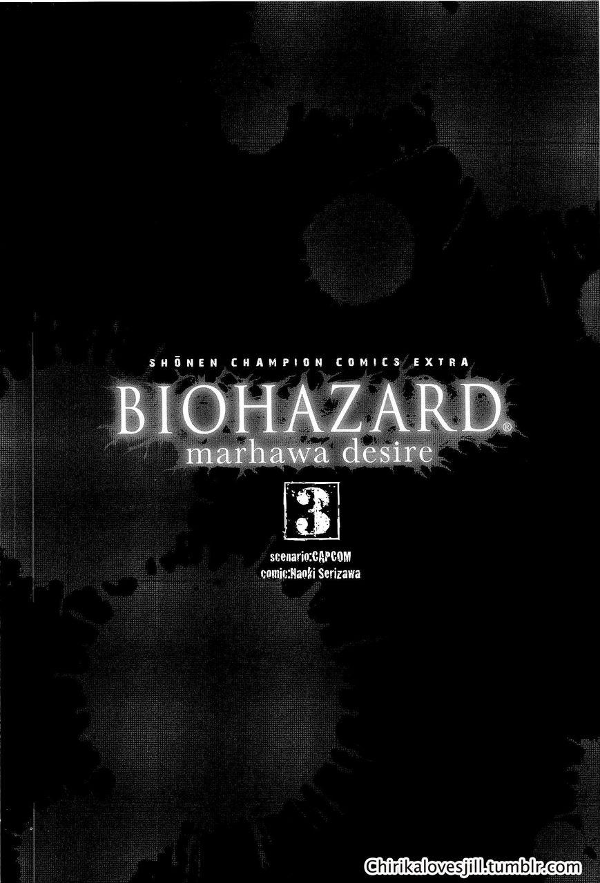 Biohazard - Marhawa Desire 23 Page 1
