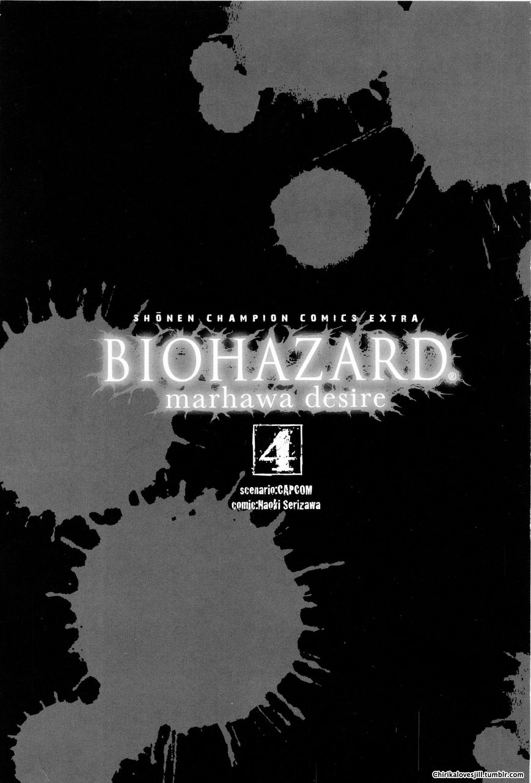 Biohazard - Marhawa Desire 26 Page 1
