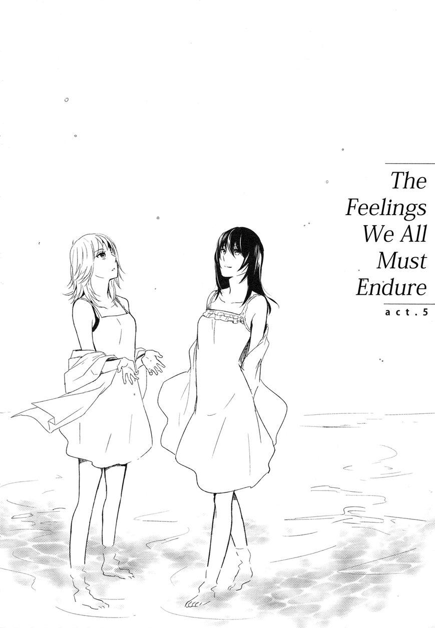 Watashi Sekai o Kousei suru Chiri no You na Nani ka. 5 Page 2