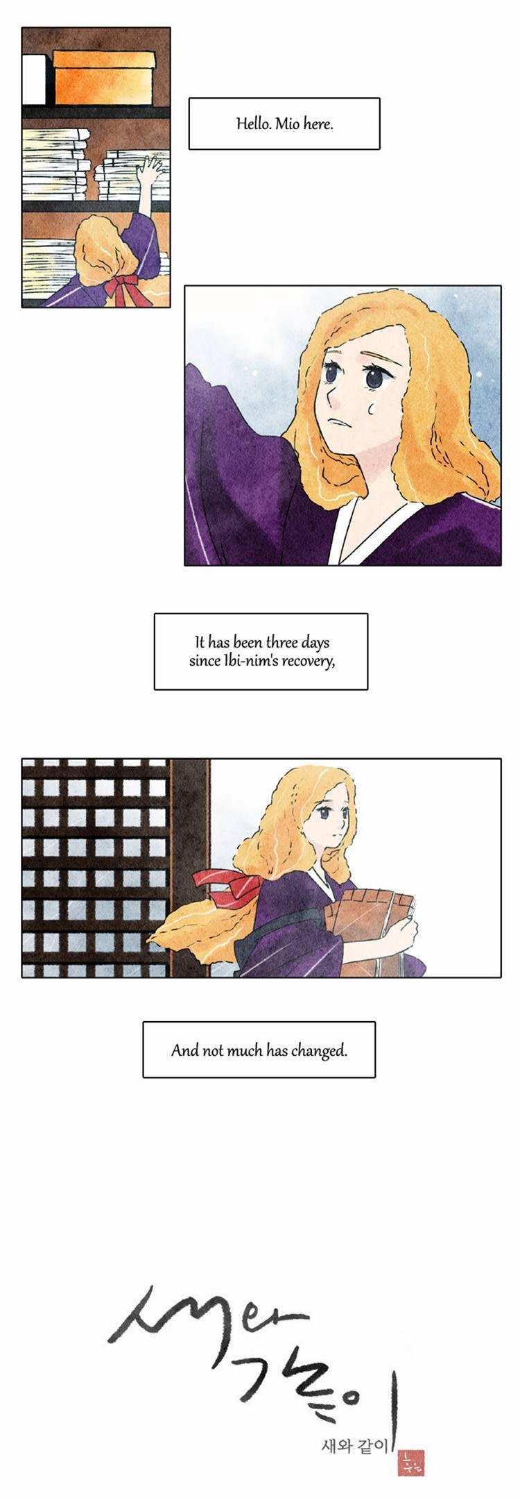 Like a Bird 15 Page 1