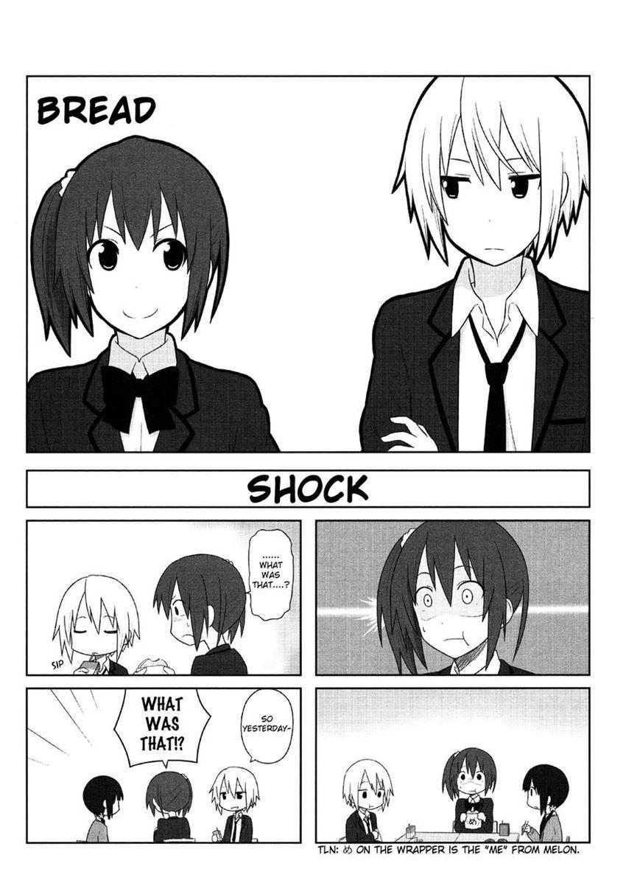 Aiura 4 Page 1
