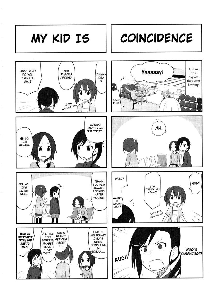 Aiura 5 Page 2