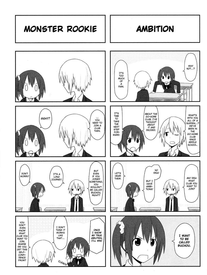 Aiura 9 Page 2