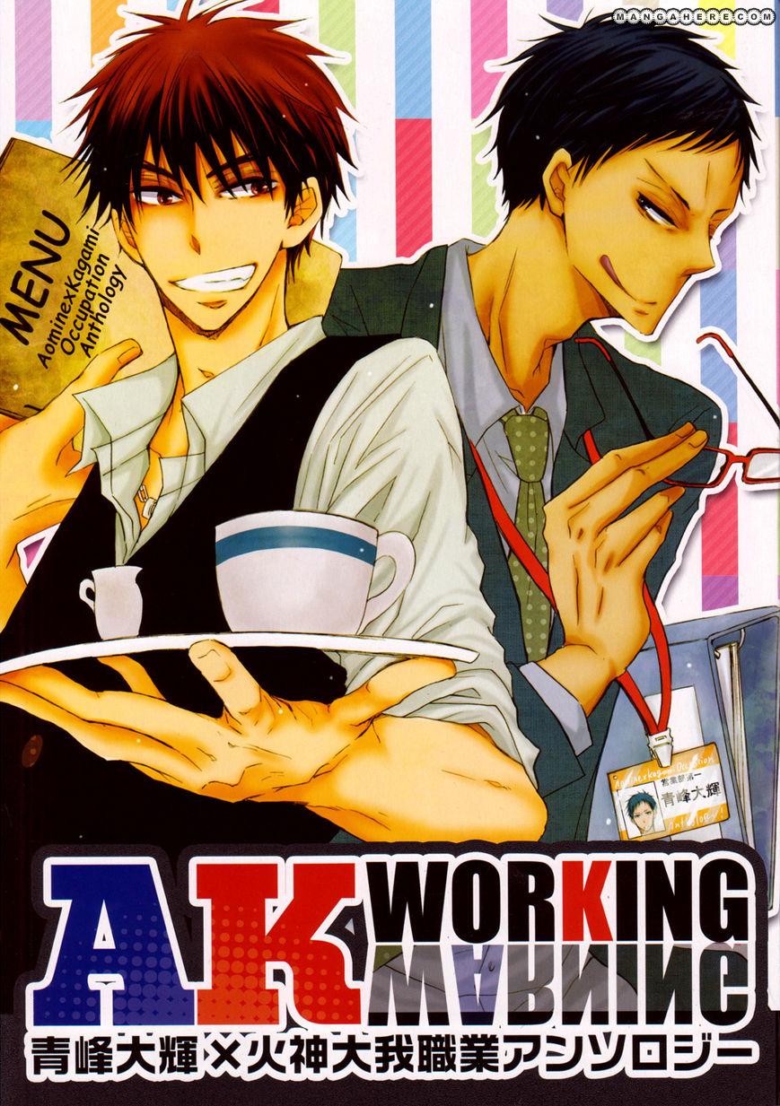 Kuroko no Basuke dj - AK Working Warning 1 Page 1