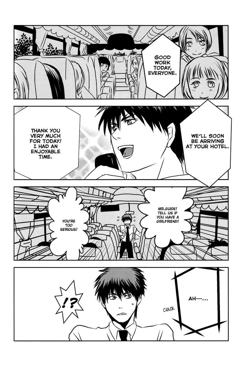 Kuroko no Basuke dj - AK Working Warning 9 Page 3