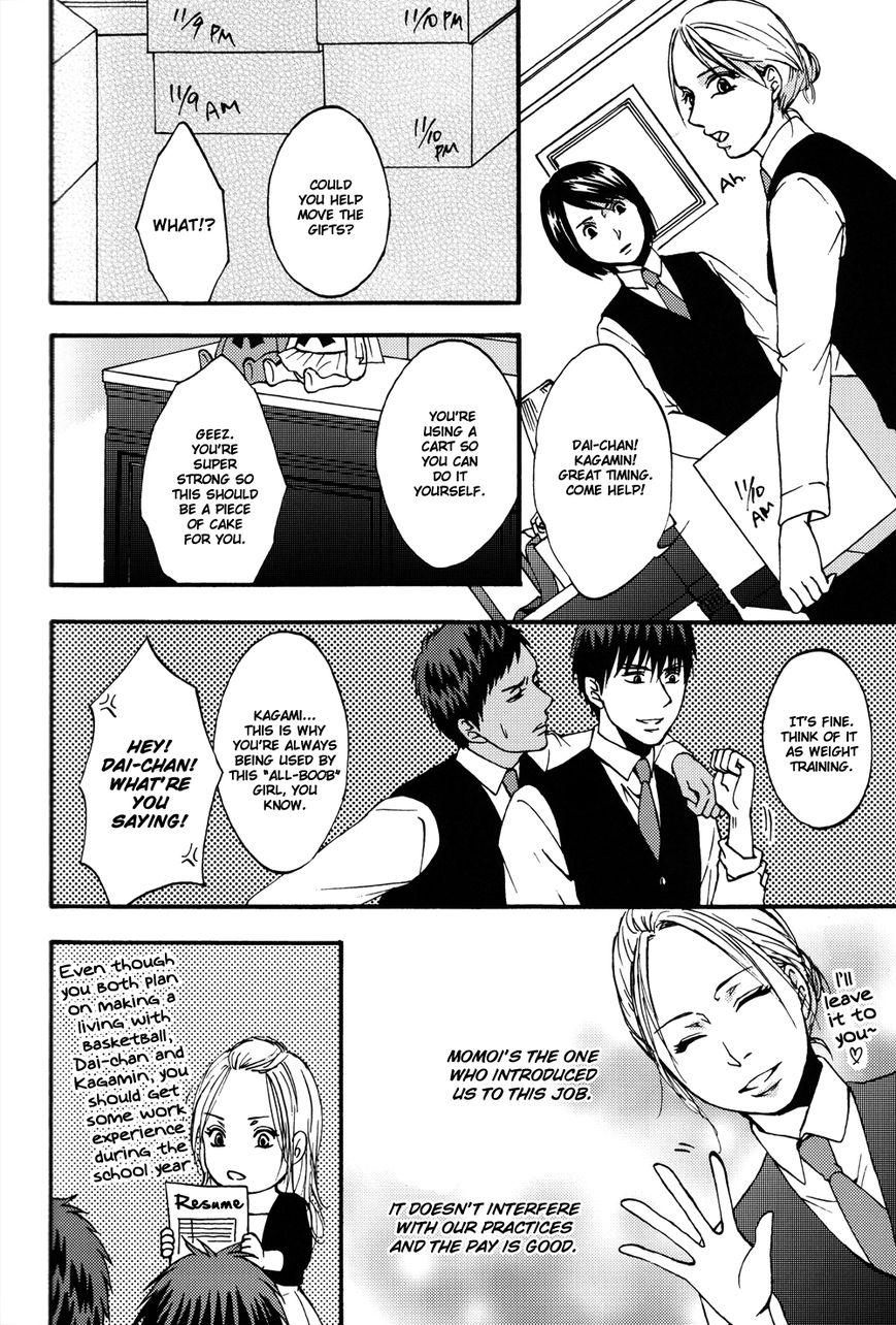 Kuroko no Basuke dj - AK Working Warning 13 Page 2