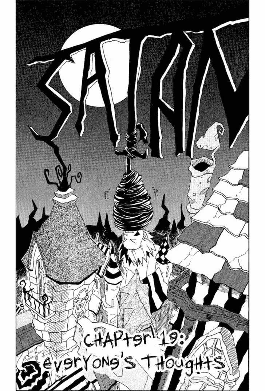 666 Satan 19 Page 2