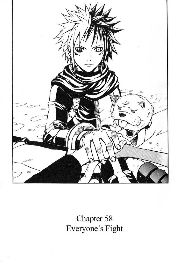 666 Satan 58 Page 1