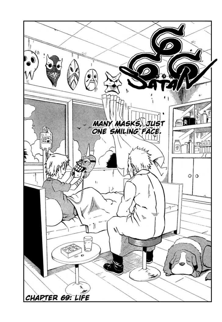 666 Satan 69 Page 1