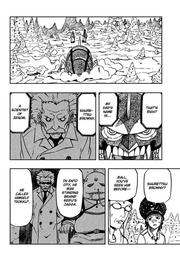 666 Satan 69 Page 2