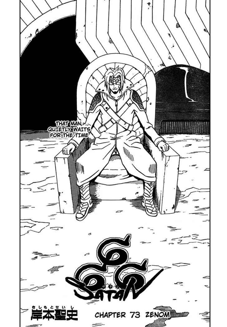 666 Satan 73 Page 1