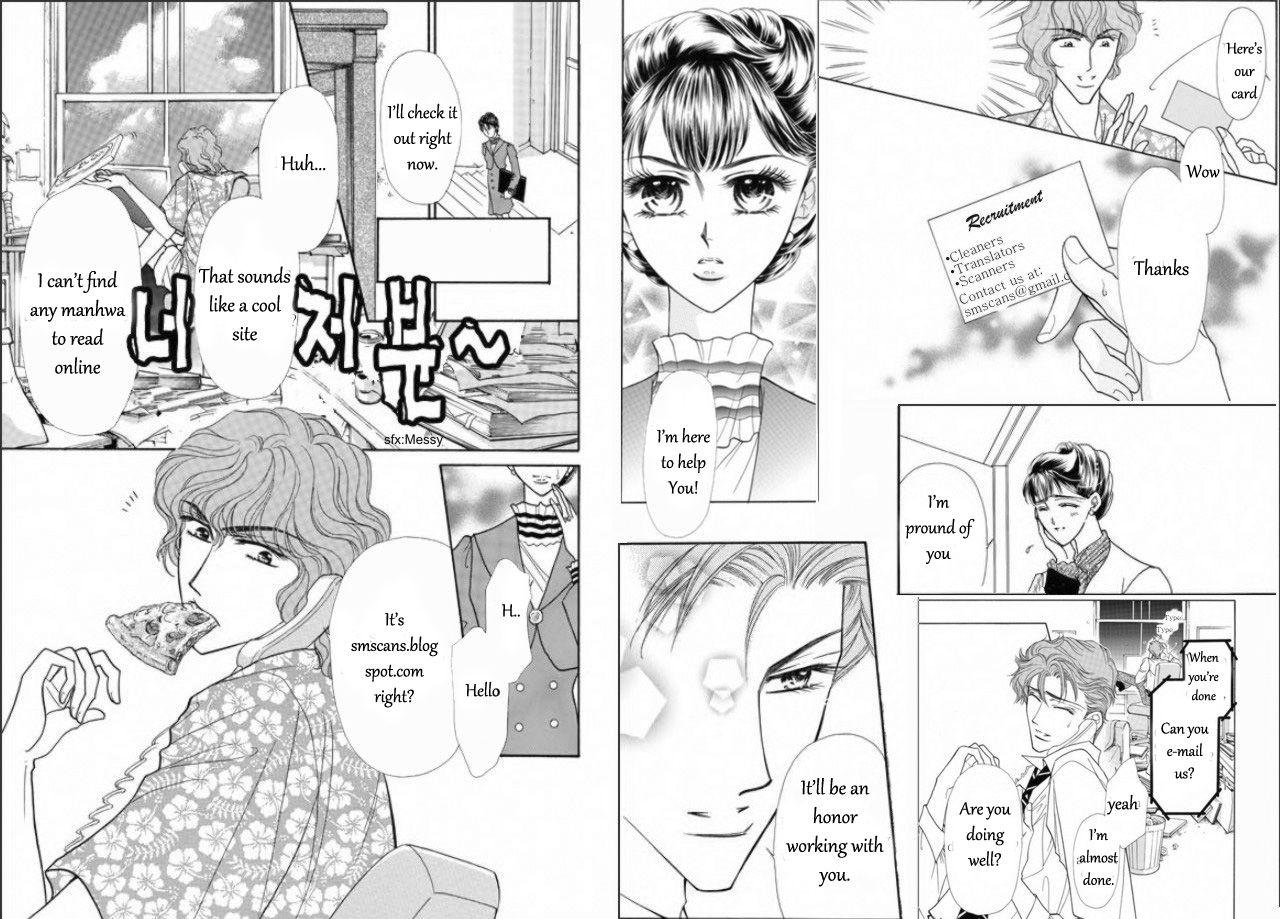 Boukyaku no Kanata no Rakuen 3 Page 2