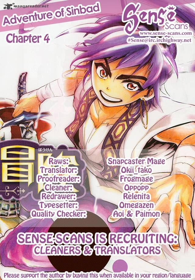 Magi - Sinbad no Bouken 4 Page 1