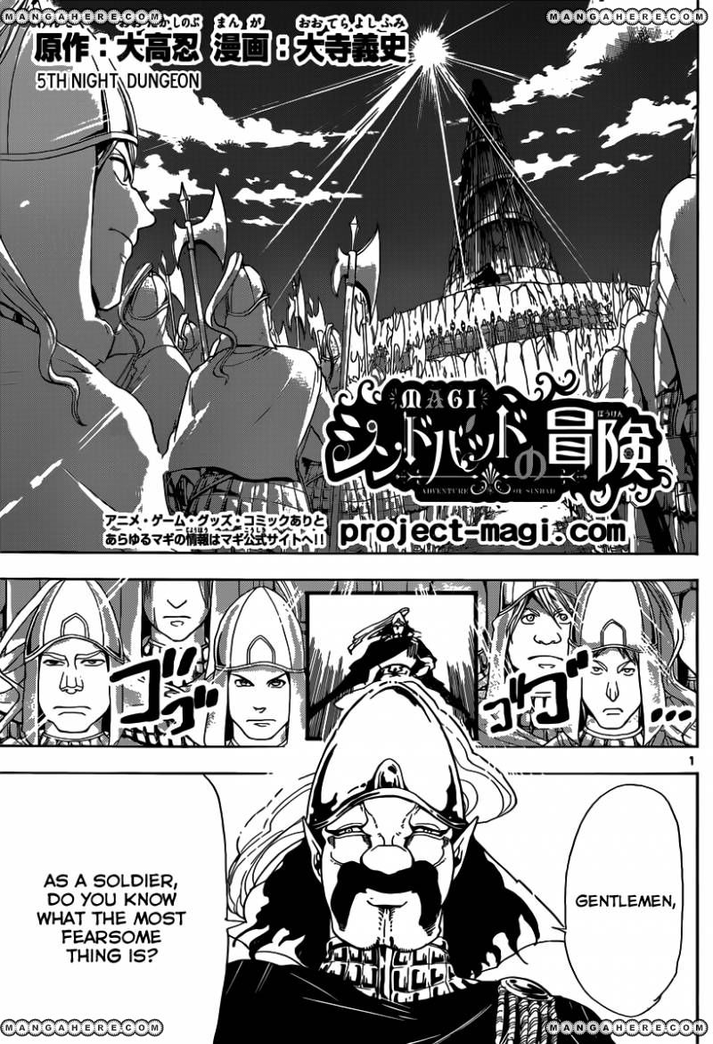 Magi - Sinbad no Bouken 5 Page 2