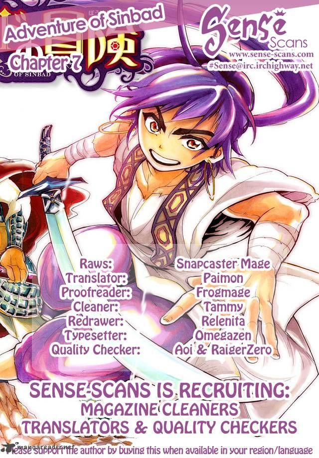 Magi - Sinbad no Bouken 7 Page 1