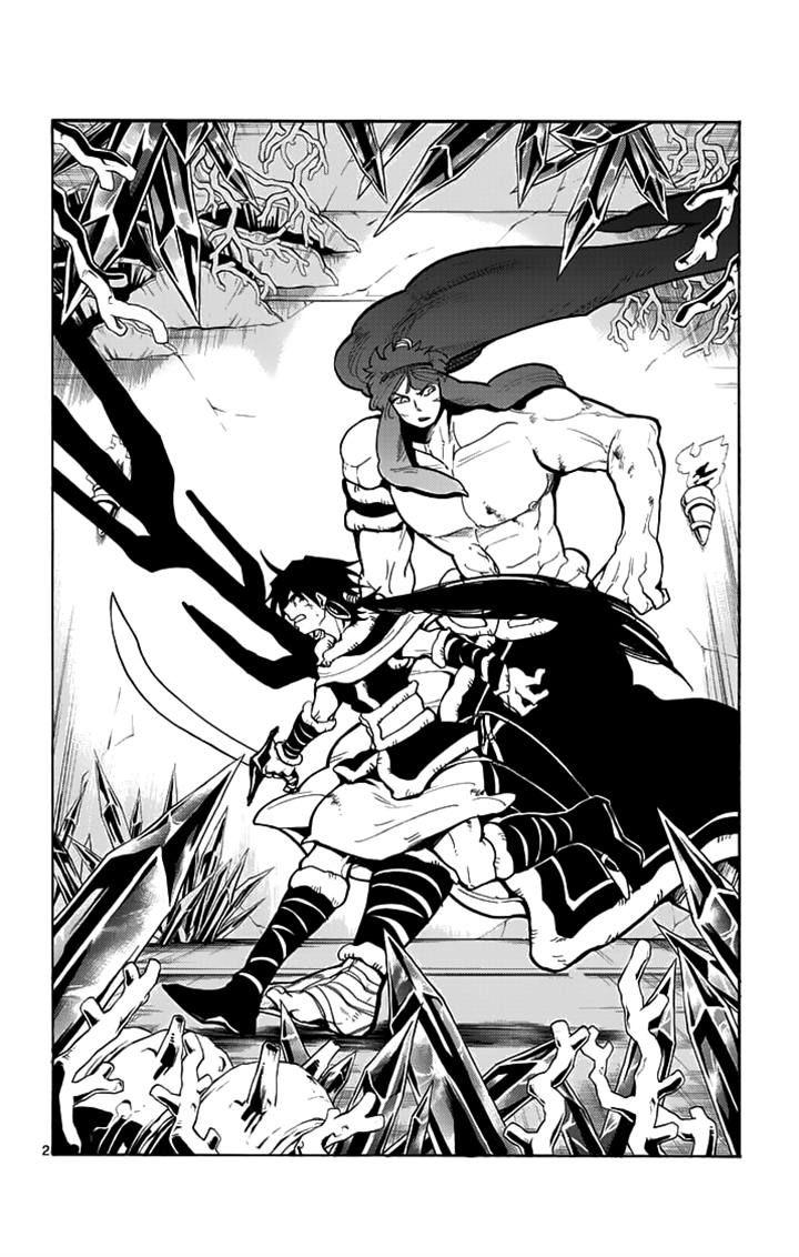 Magi - Sinbad no Bouken 22.1 Page 2