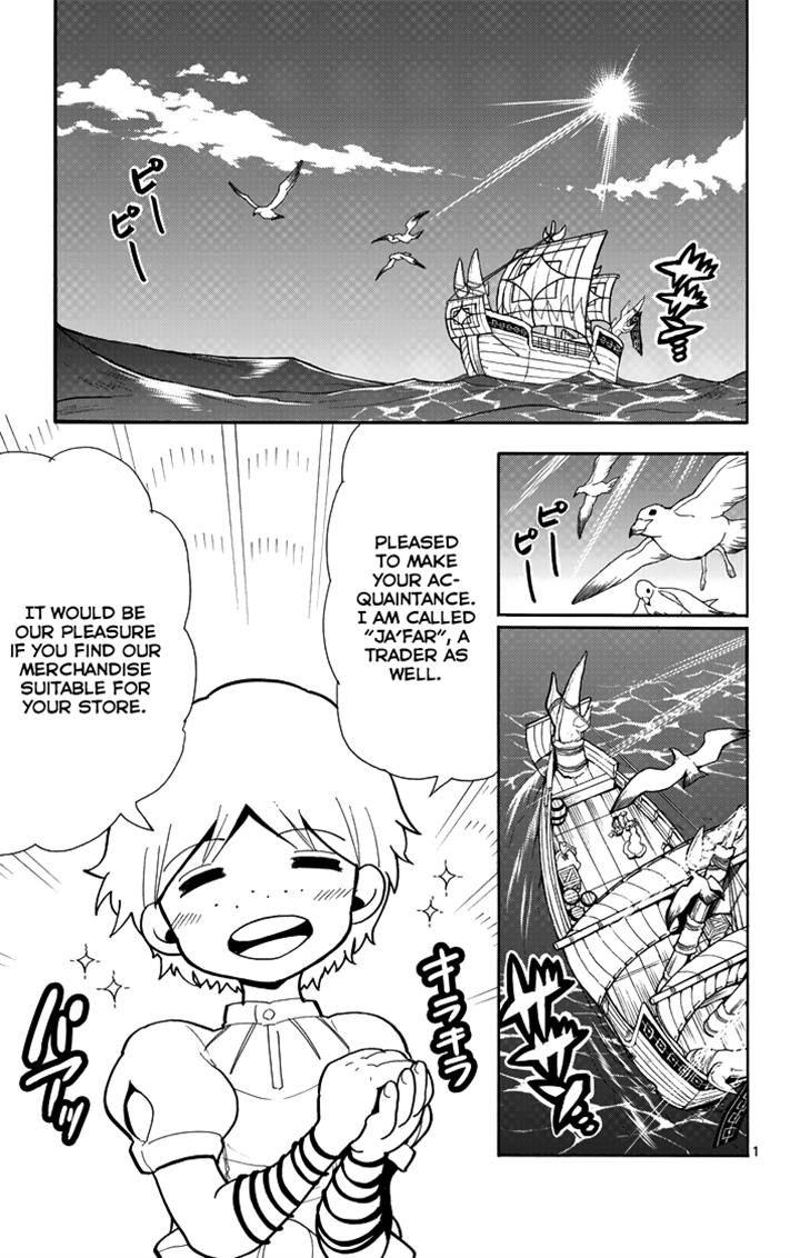 Magi - Sinbad no Bouken 30 Page 1