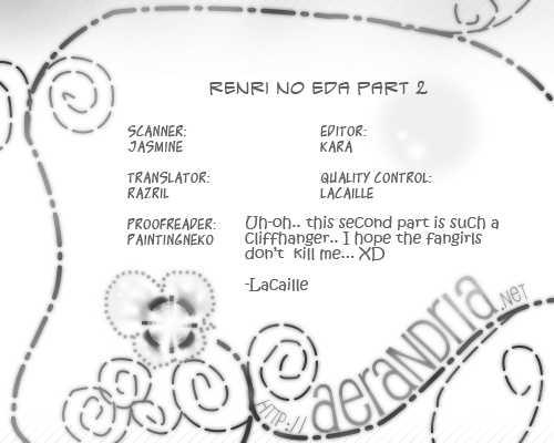 Renri no Eda 2 Page 2