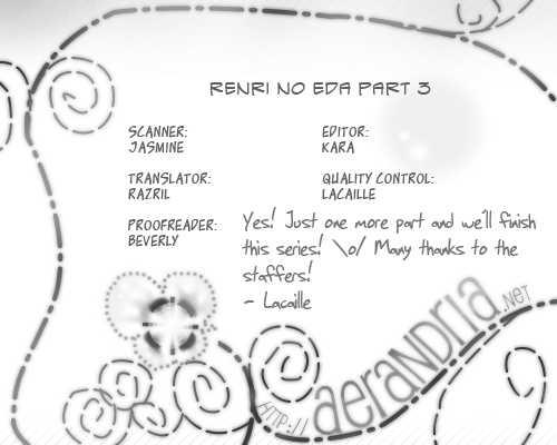 Renri no Eda 3 Page 2