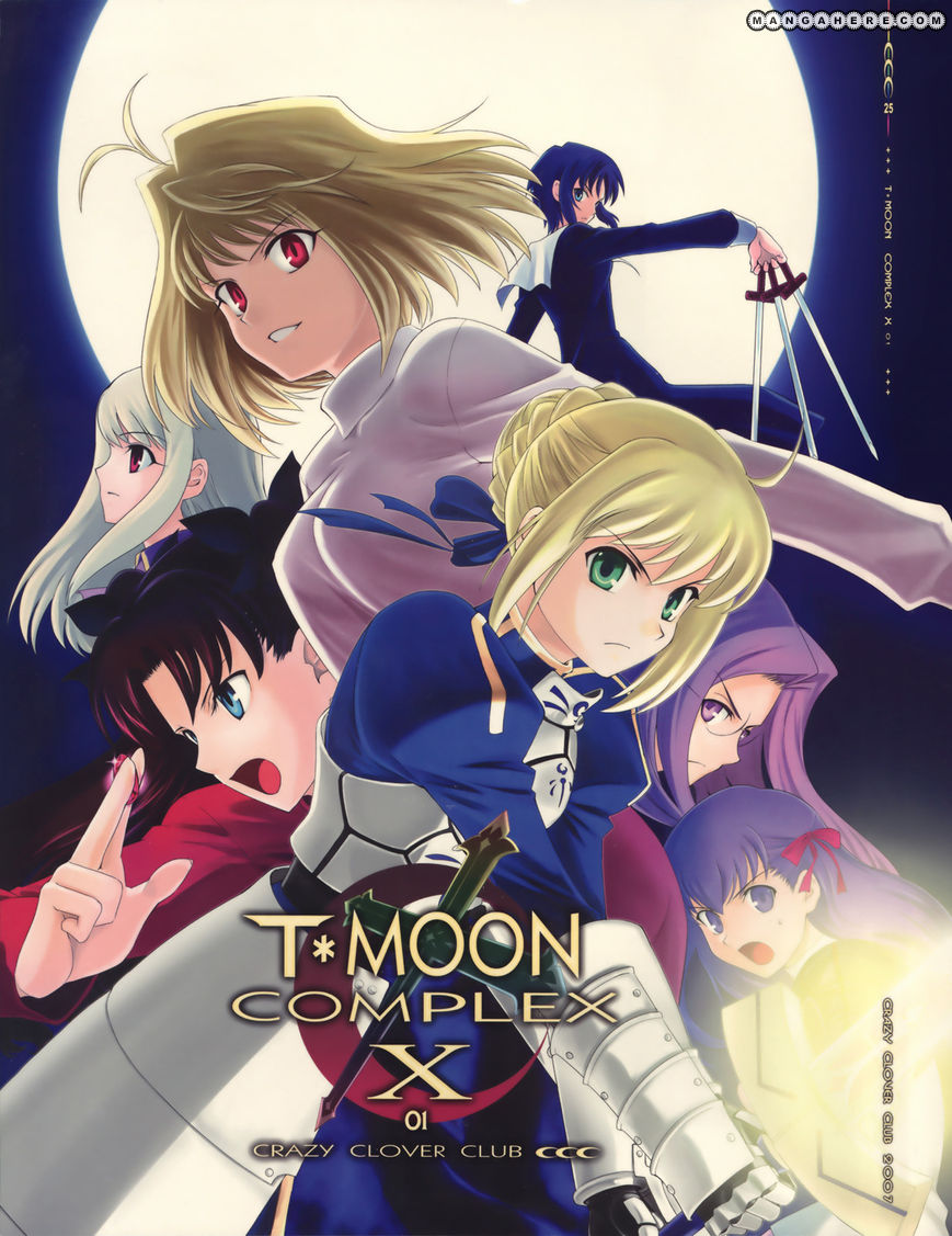Type-Moon - T-Moon Complex X 1 Page 1