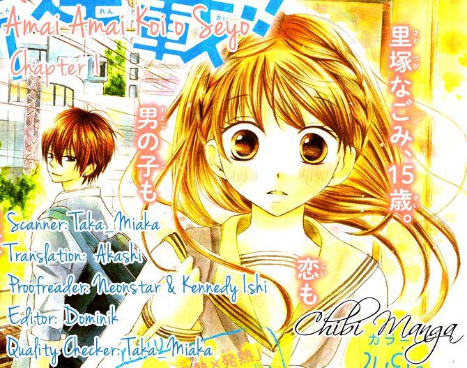 Amai Amai Koi o Seyo. 1 Page 2