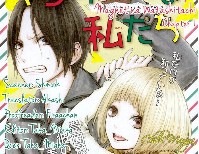 Magnet na Watashitachi 1 Page 1