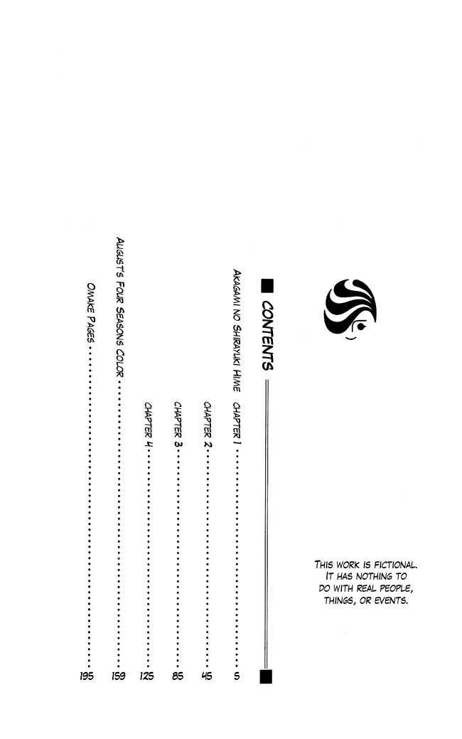 Akagami no Shirayukihime 1 Page 3
