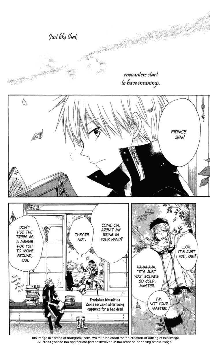 Akagami no Shirayukihime 6 Page 4