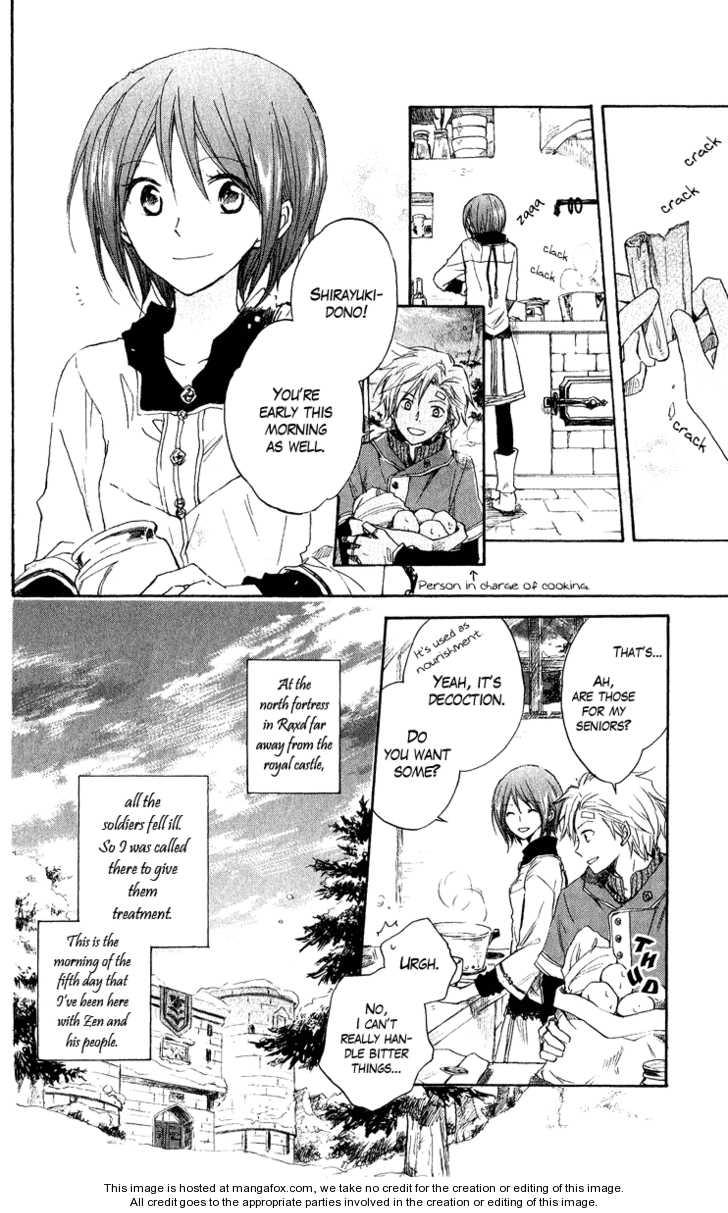 Akagami no Shirayukihime 7 Page 4