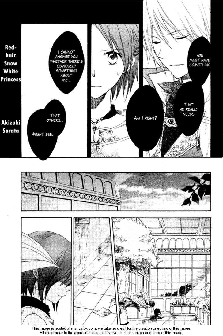 Akagami no Shirayukihime 9 Page 3