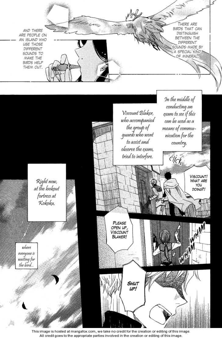 Akagami no Shirayukihime 13 Page 3