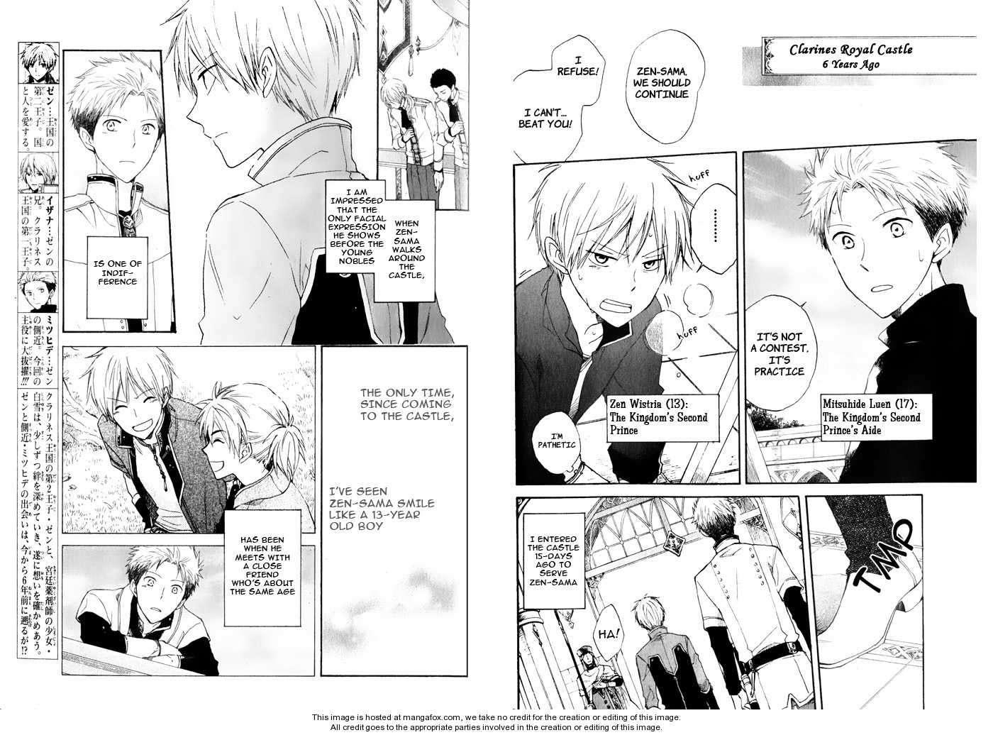 Akagami no Shirayukihime 16 Page 3