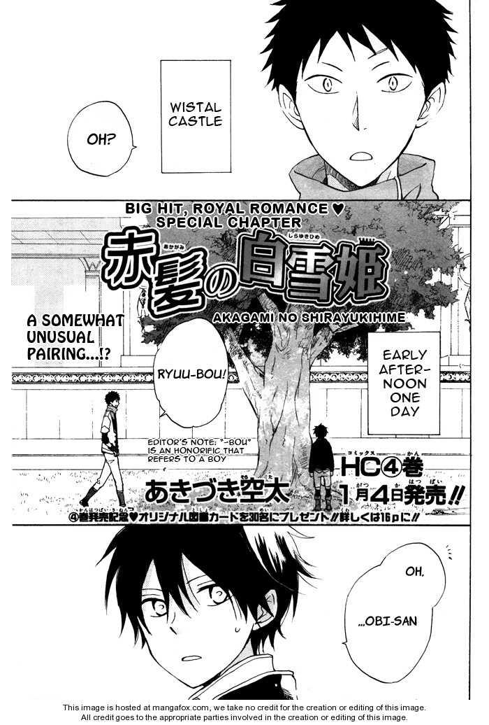 Akagami no Shirayukihime 17.5 Page 2
