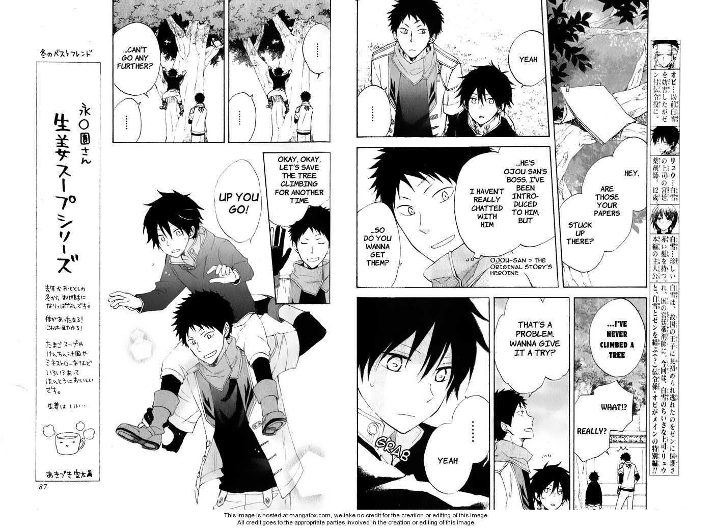 Akagami no Shirayukihime 17.5 Page 3