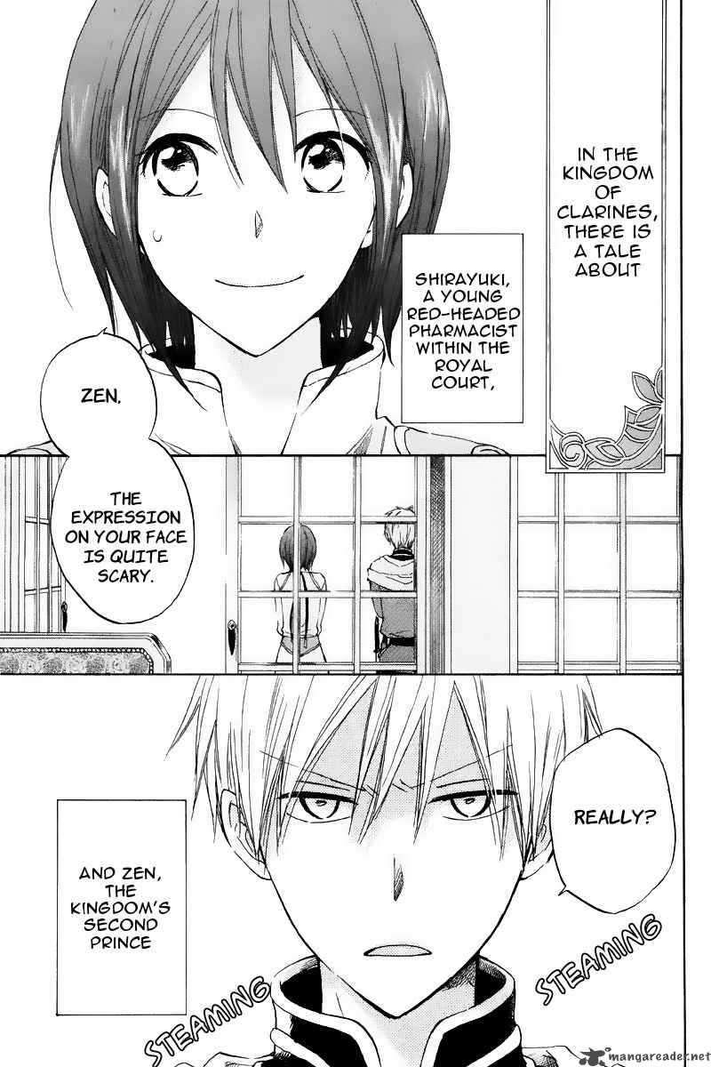 Akagami no Shirayukihime 19 Page 3